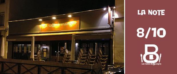 La Salle A Manger 8 10 Les Restos De Boulogne