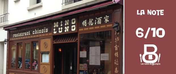 Ming Lung restaurant chinois - les restos de boulogne