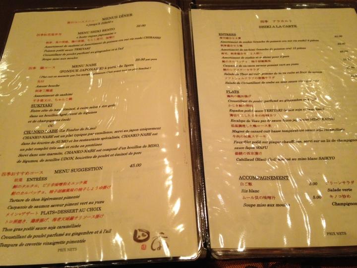 menu shiki