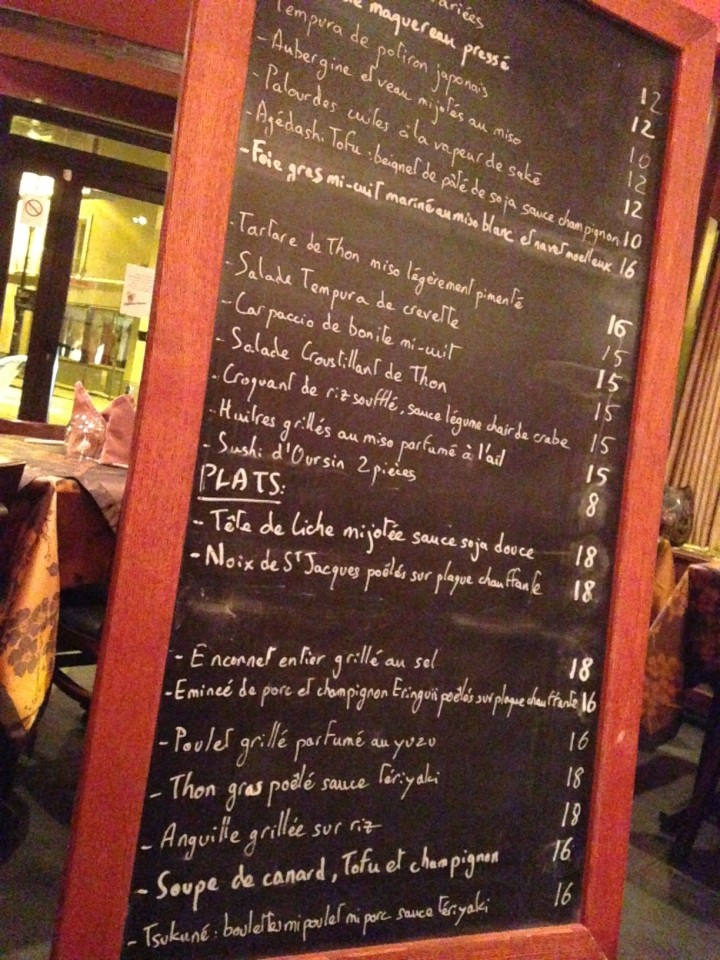 menu du jour shiki