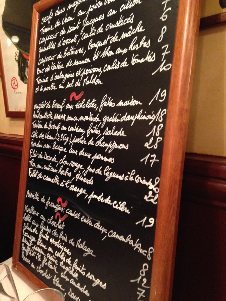 menu gorgeon